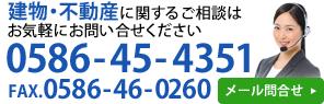 0586-45-4351