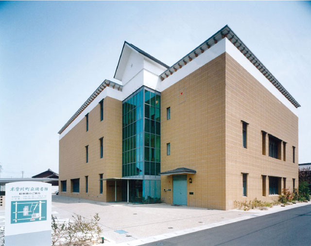 木曽川町立図書館