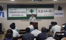 中野建設・親木会合同安全衛生大会16.03