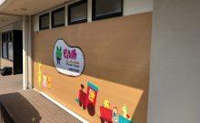 空き店舗の改修工事をして小規模認可保育園を施工しました in 一宮市